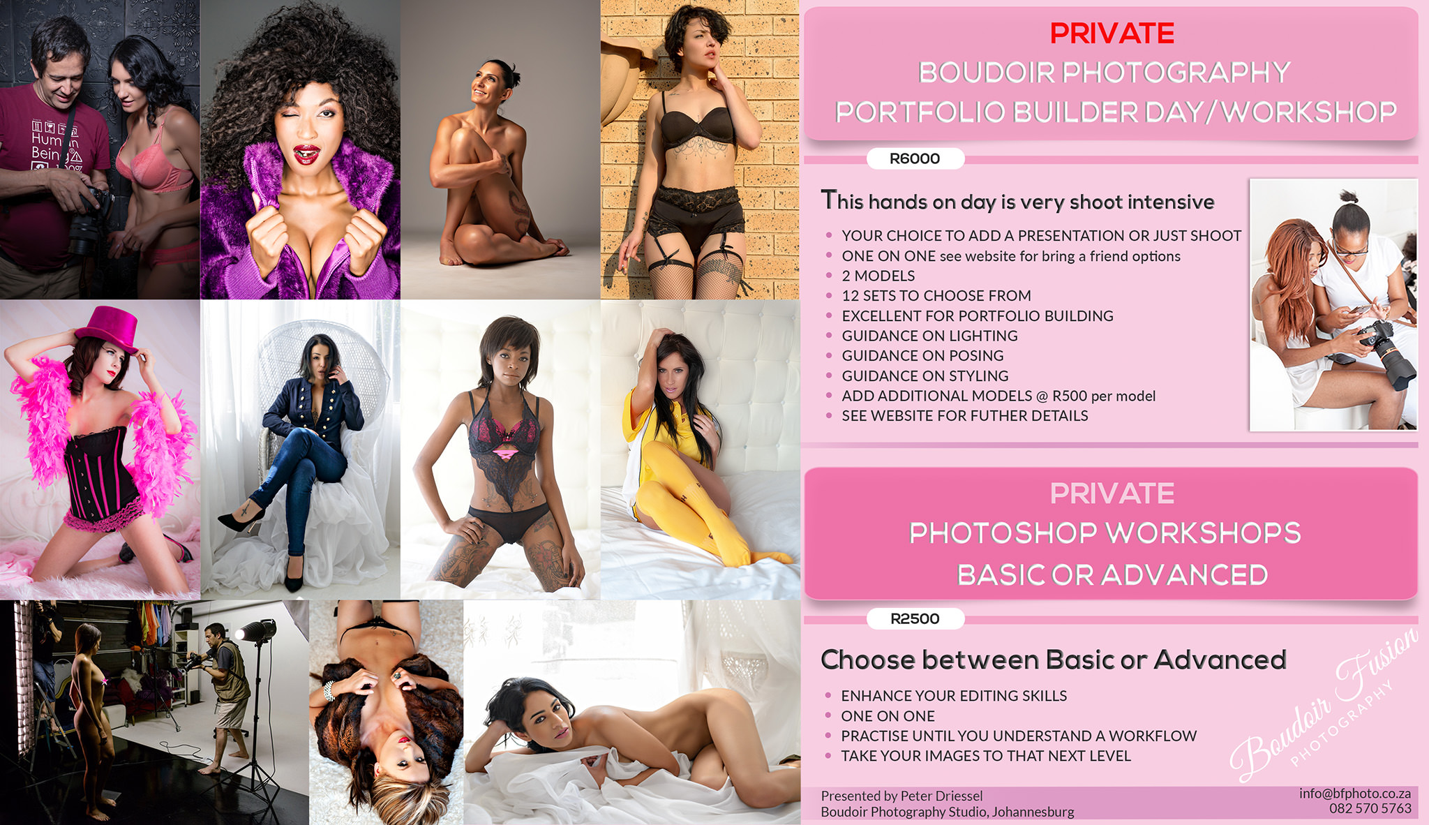 boudoir workshops and courses